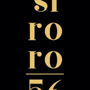 Vino Palma, Visiroro '56 2016 Campanië (IT)